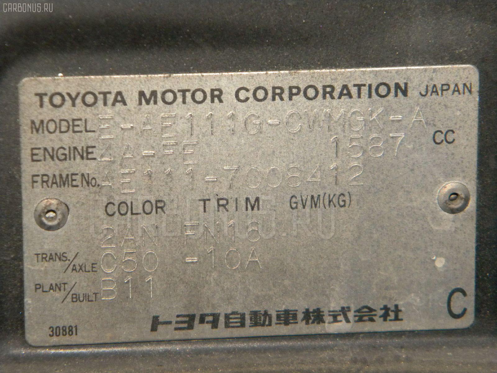 Багажник TOYOTA SPRINTER CARIB AE111G Фото 3