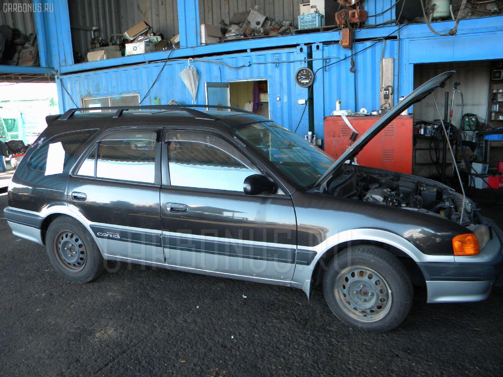 Багажник TOYOTA SPRINTER CARIB AE111G Фото 5