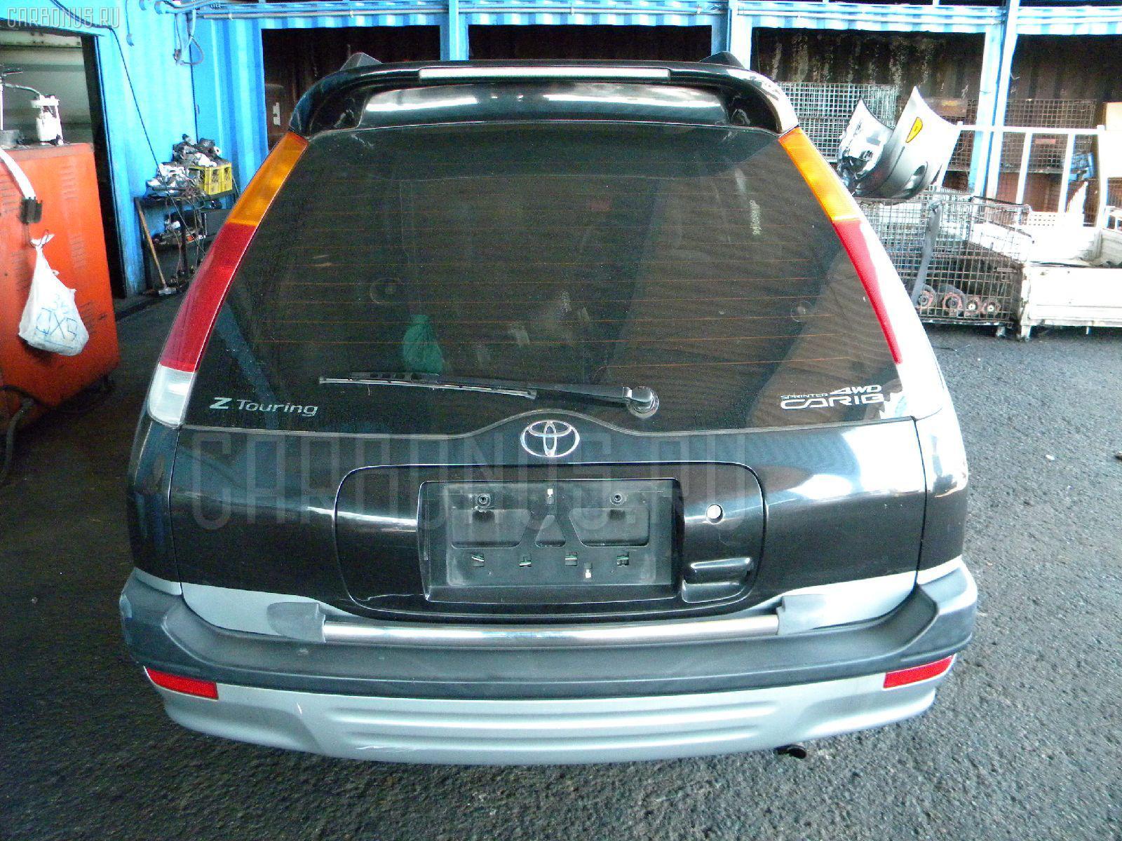 Багажник TOYOTA SPRINTER CARIB AE111G Фото 7