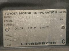 Балка под ДВС Toyota Sprinter carib AE111G 4A-FE Фото 3