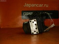Блок ABS Toyota Sprinter carib AE111G 4A-FE Фото 1