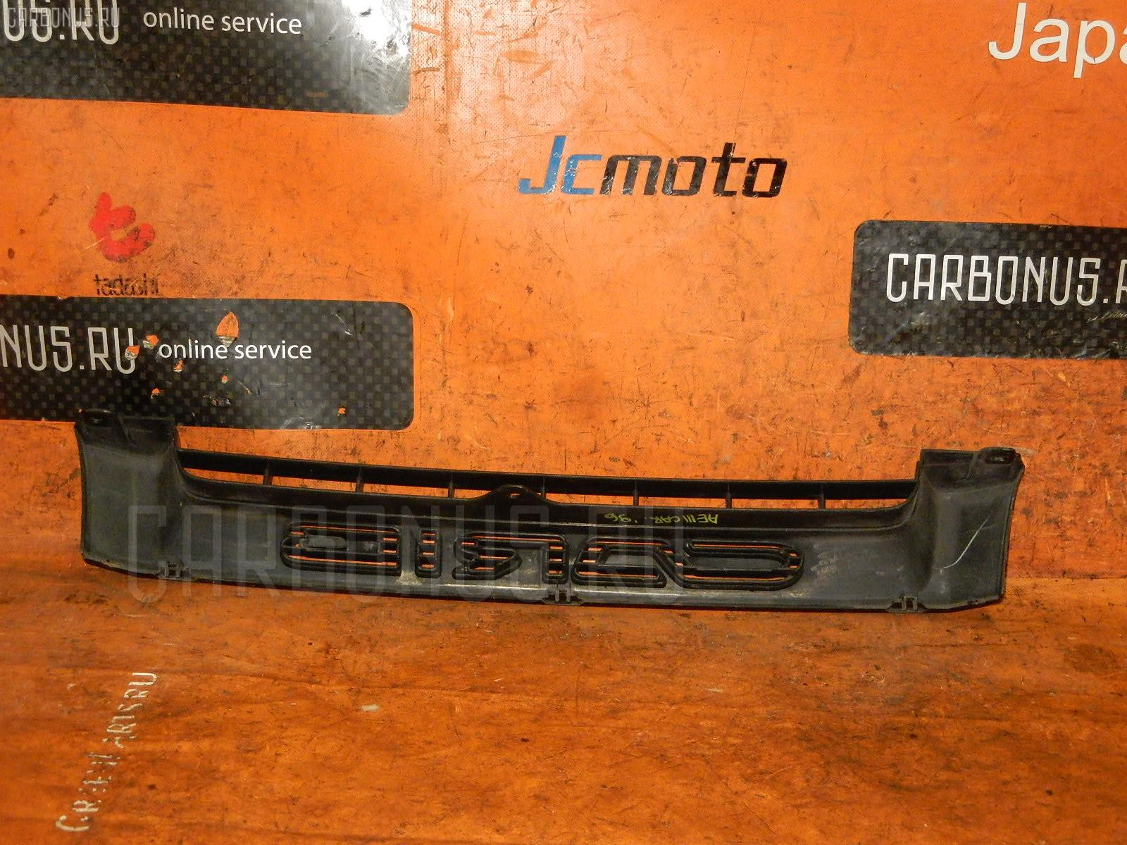 Решетка радиатора TOYOTA SPRINTER CARIB AE111G. Фото 8