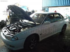 Ремень безопасности Subaru Legacy BD5 EJ20 Фото 7