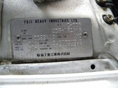 Тросик капота SUBARU LEGACY BD5 Фото 2
