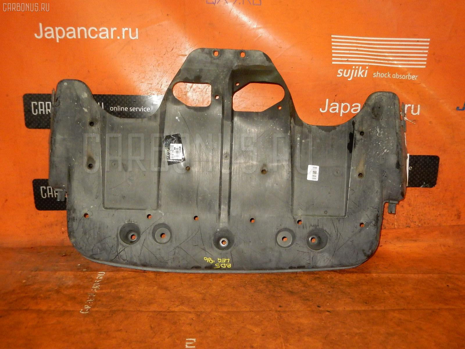 Защита двигателя SUBARU LEGACY BD5 EJ20TT Фото 1