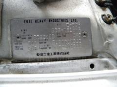 Подкрылок SUBARU LEGACY BD5 EJ20TT Фото 3