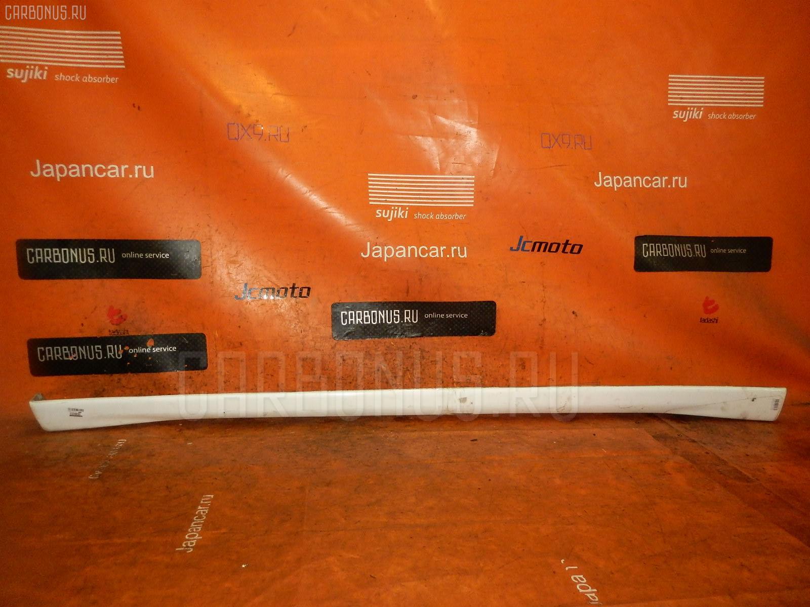 Порог кузова пластиковый ( обвес ) SUBARU LEGACY BD5 Фото 1