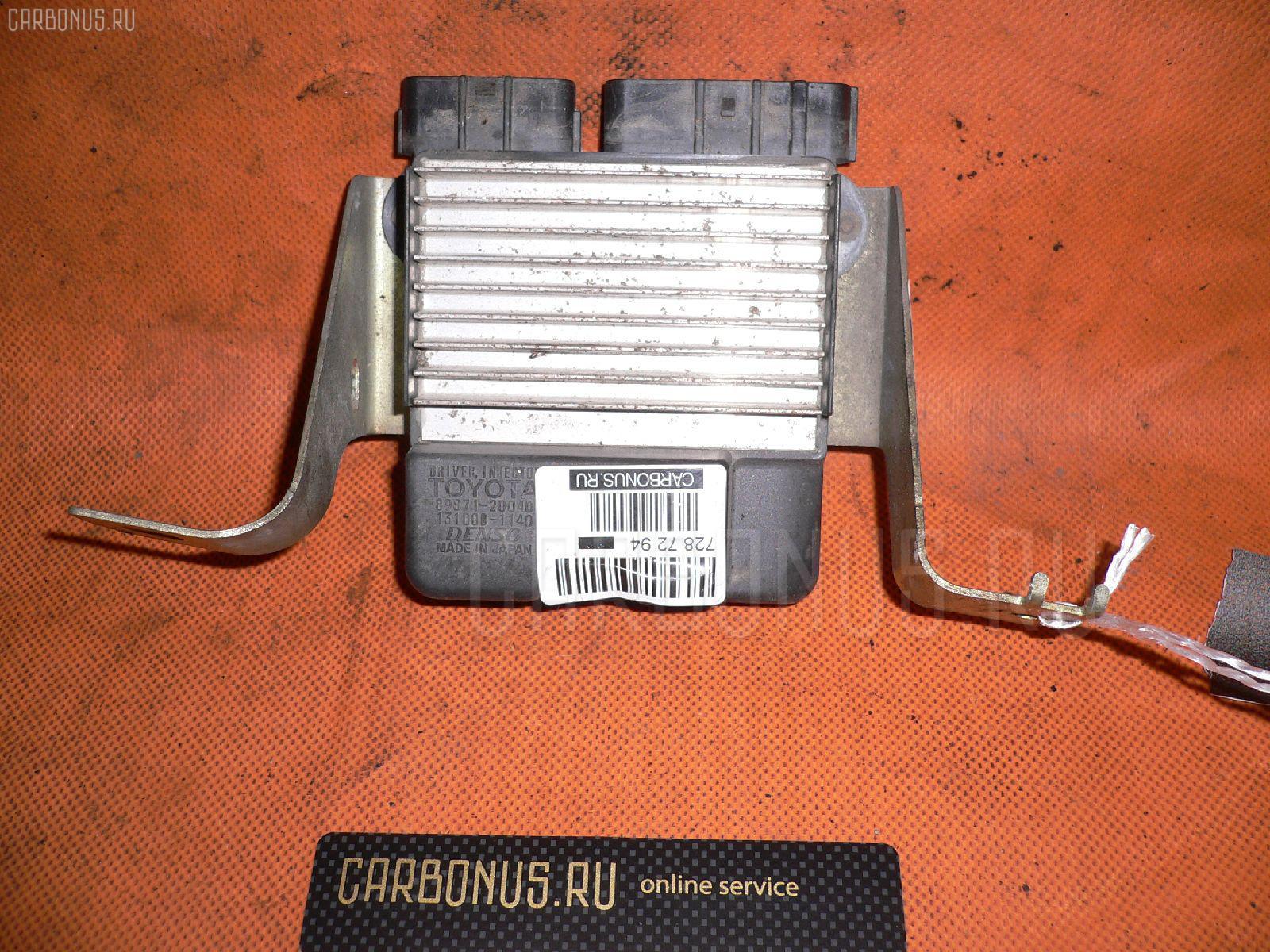 Блок управления инжекторами TOYOTA VOXY AZR60G 1AZ-FSE Фото 1