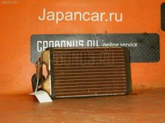 Радиатор печки Toyota Sprinter AE100 5A-FE Фото 1