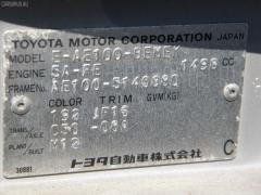 Радиатор печки Toyota Sprinter AE100 5A-FE Фото 4