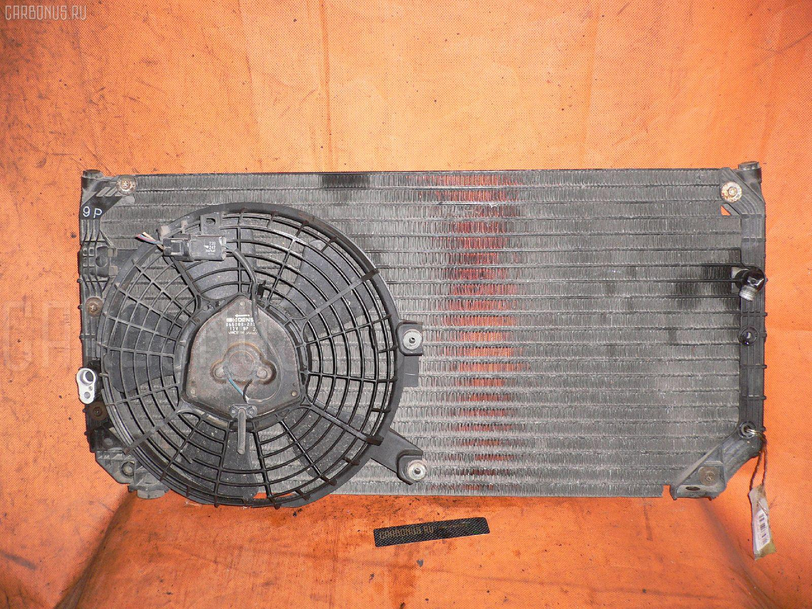 Радиатор кондиционера TOYOTA COROLLA WAGON AE109V 4A-FE. Фото 9