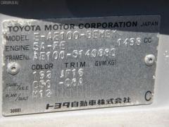 Патрубок радиатора ДВС Toyota Sprinter AE100 5A-FE Фото 2