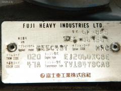 КПП автоматическая Subaru Legacy b4 BE5 EJ206-TT Фото 10