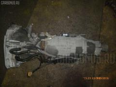 КПП автоматическая Subaru Legacy b4 BE5 EJ206-TT Фото 8