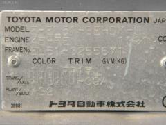 Ступица Toyota Corsa EL51 4E-FE Фото 3