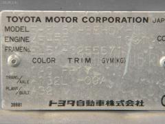 Телевизор Toyota Corsa EL51 4E-FE Фото 2