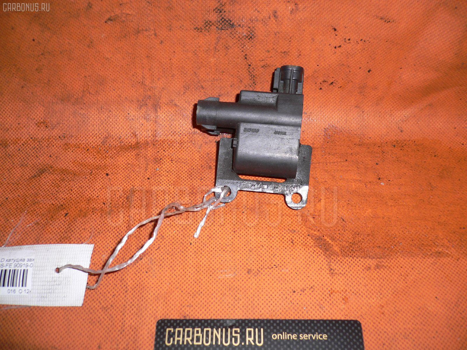 Катушка зажигания TOYOTA CALDINA ET196V 5E-FE. Фото 8