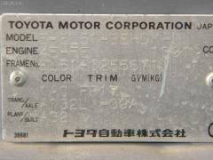 Патрубок радиатора ДВС Toyota Corsa EL51 4E-FE Фото 3