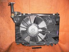 Радиатор ДВС Mazda Verisa DC5W ZY-VE Фото 2