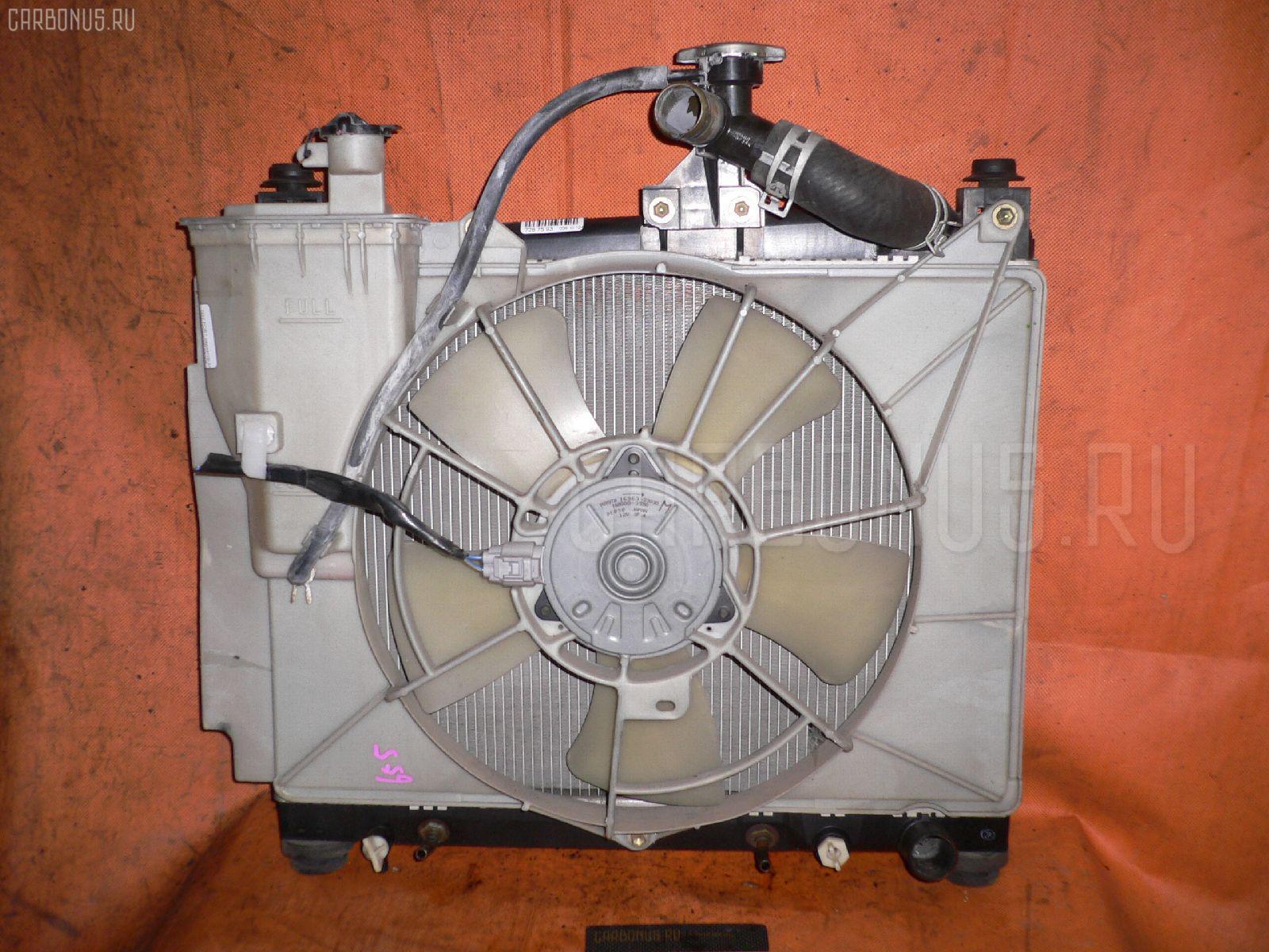 Радиатор ДВС TOYOTA PORTE NNP11 1NZ-FE Фото 1
