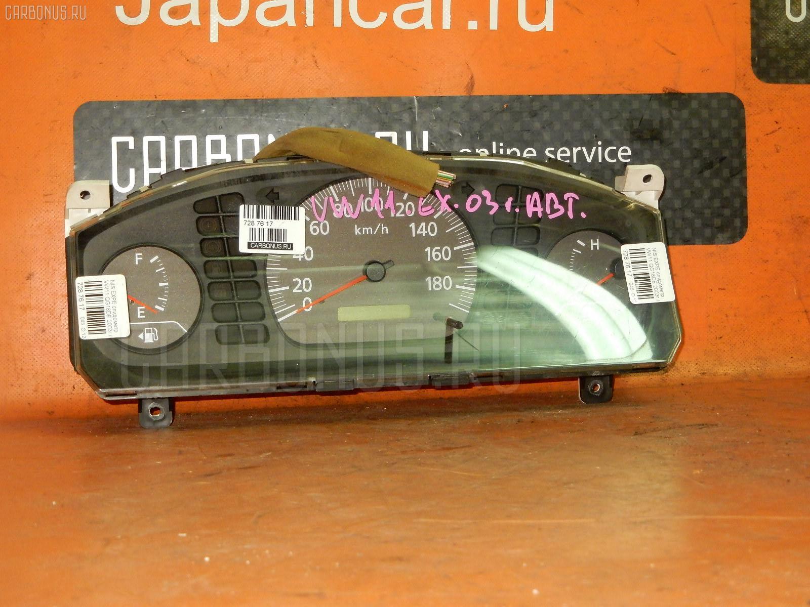 Спидометр NISSAN EXPERT VW11 QG18DE. Фото 3