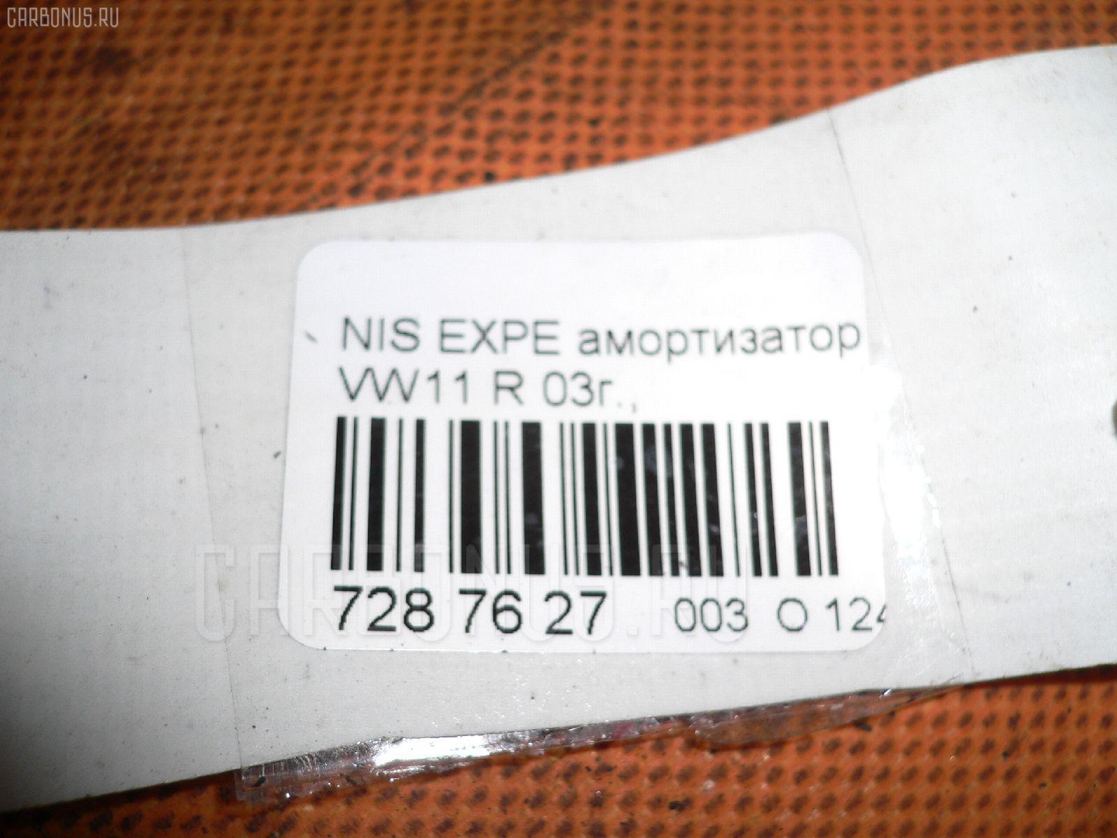 Амортизатор NISSAN EXPERT VW11 Фото 10
