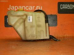 Бачок расширительный Nissan Expert VW11 QG18DE Фото 1