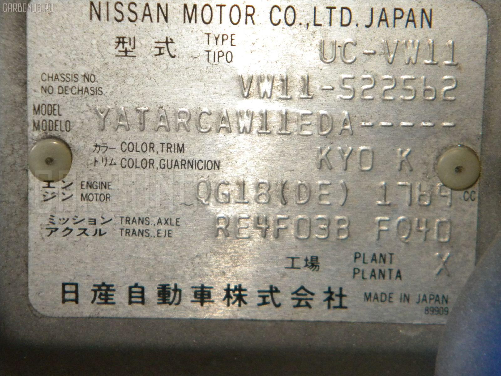 Защита двигателя NISSAN EXPERT VW11 QG18DE Фото 3