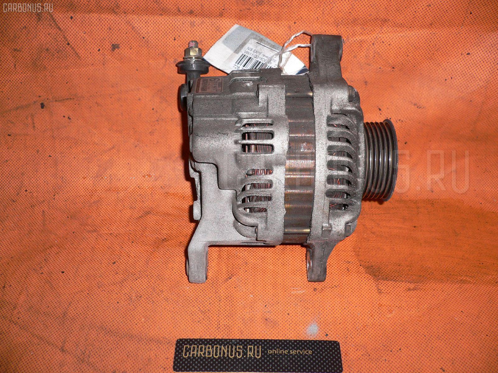 Генератор NISSAN EXPERT VW11 QG18DE. Фото 2