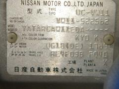 Тросик на коробку передач NISSAN EXPERT VW11 QG18DE Фото 2