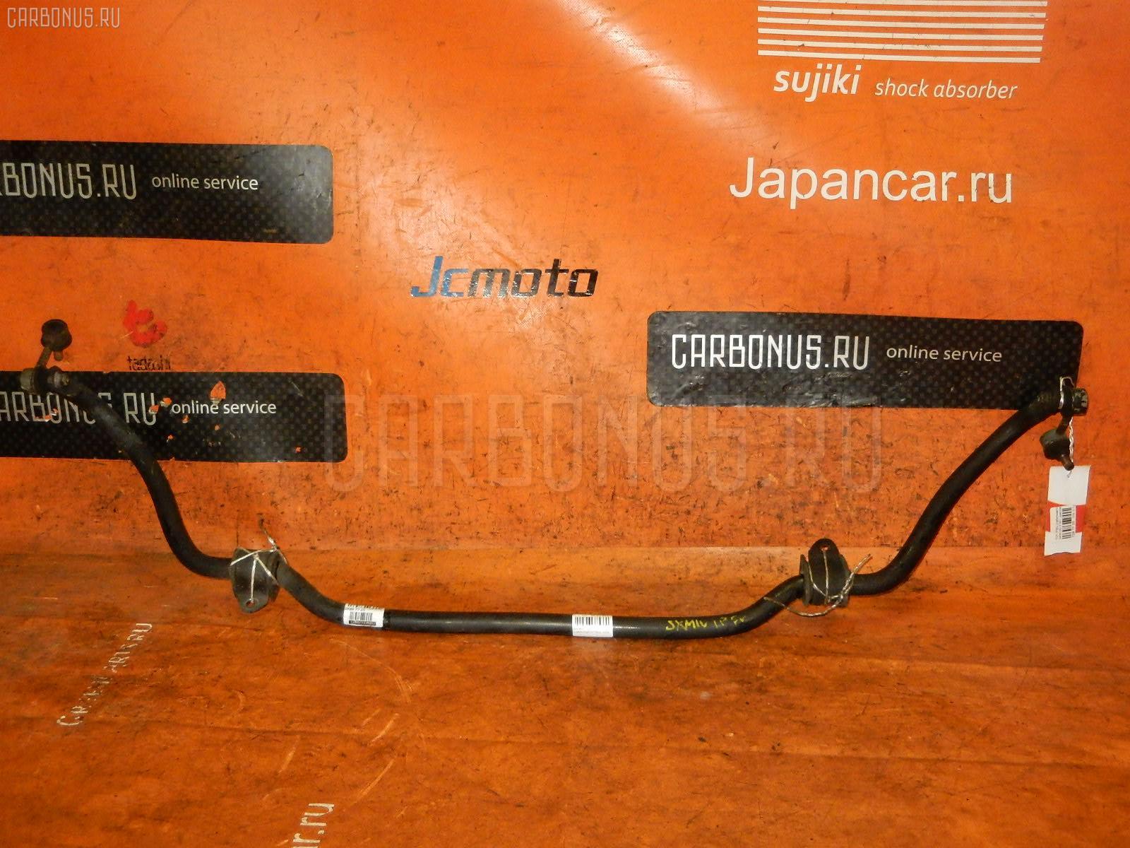 Стабилизатор TOYOTA IPSUM SXM10G. Фото 2