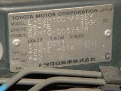 Телевизор Toyota Ipsum SXM10G 3S-FE Фото 2