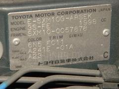 Тросик капота TOYOTA IPSUM SXM10G Фото 2