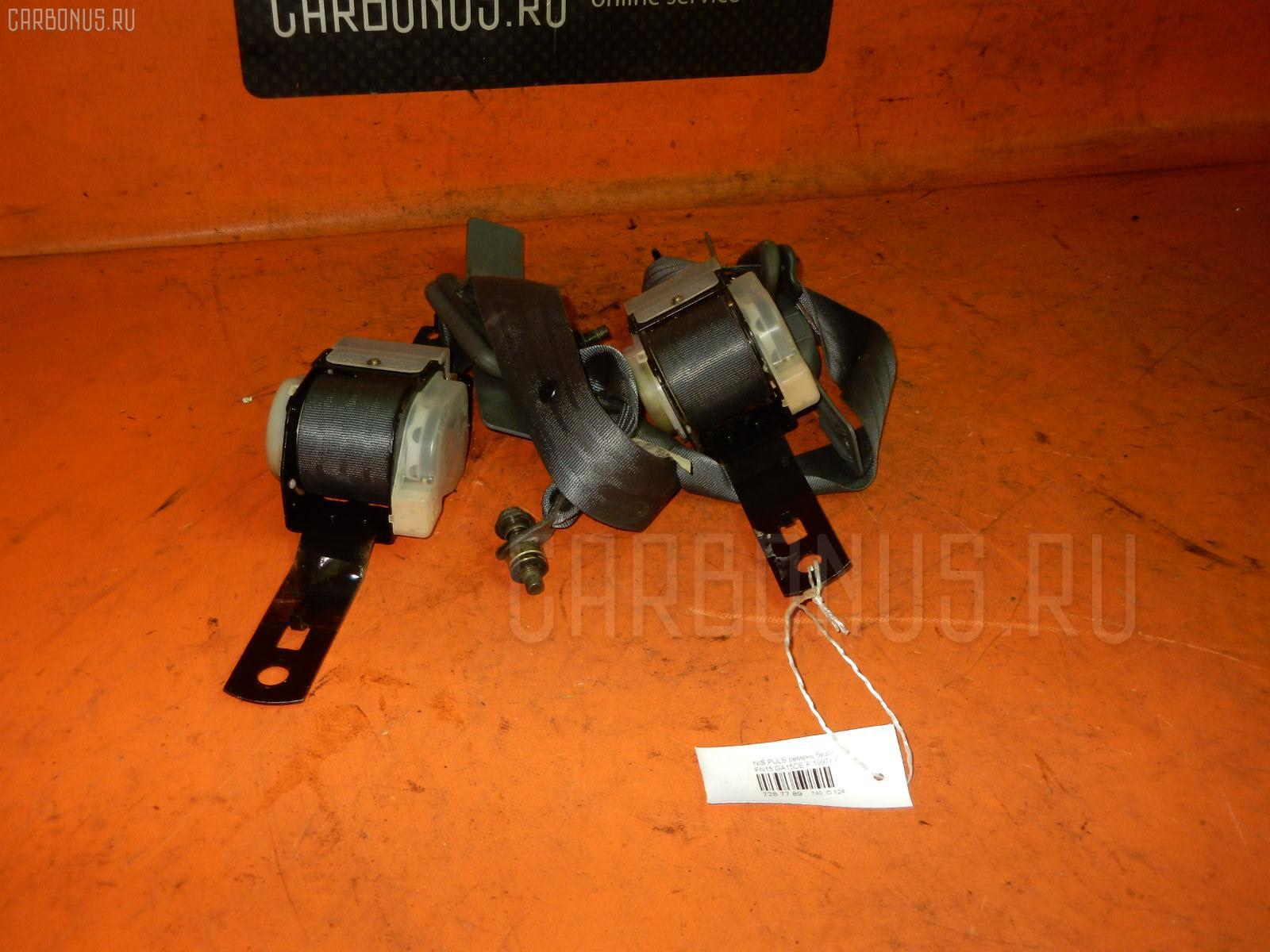 Ремень безопасности NISSAN PULSAR FN15 GA15DE Фото 1