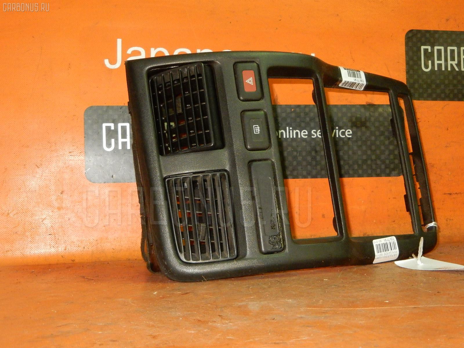 Блок управления климатконтроля NISSAN PULSAR FN15 GA15DE. Фото 5