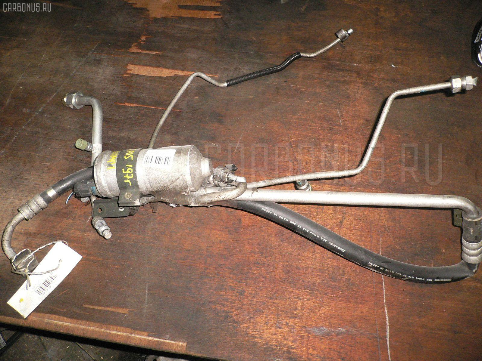 Шланг кондиционера NISSAN PULSAR FN15 GA15DE Фото 1