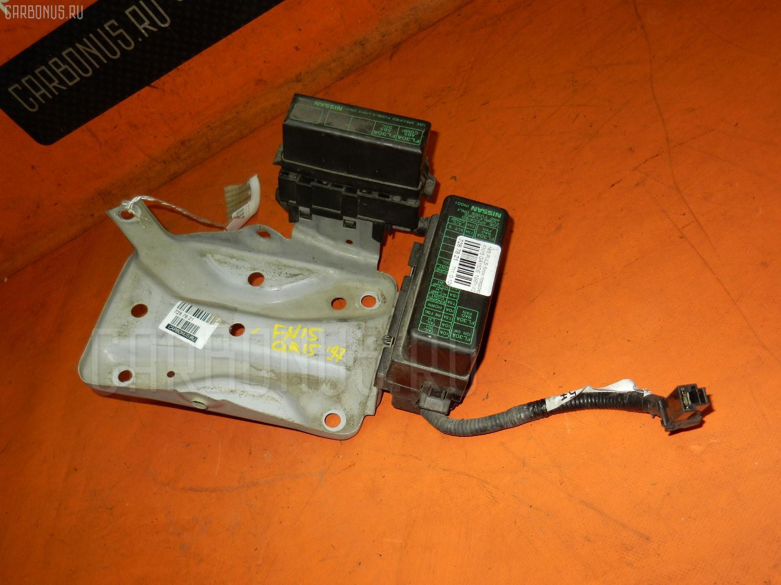 Блок предохранителей Nissan Pulsar FN15 GA15DE Фото 1