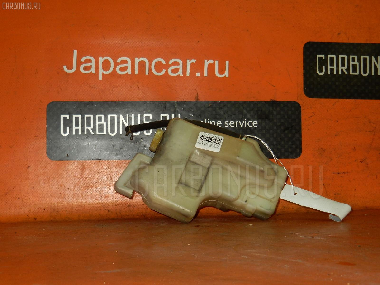 Бачок расширительный NISSAN PULSAR FN15 GA15DE. Фото 9