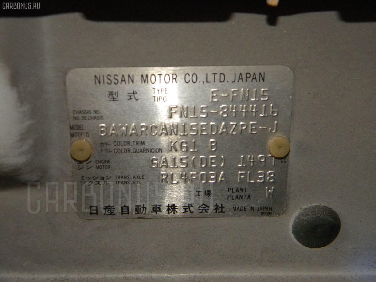 Защита двигателя NISSAN PULSAR FN15 GA15DE Фото 2