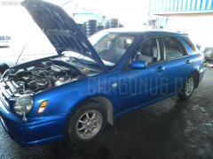 Антенна Subaru Impreza wagon GG2 Фото 7