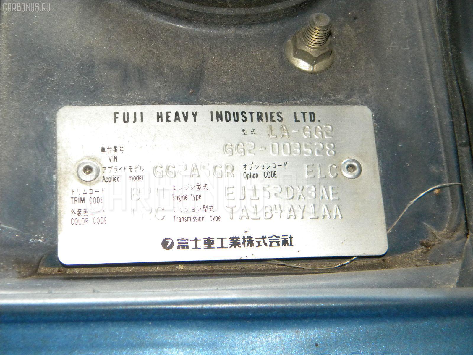 Диск литой SUBARU R14 / 5-100 / 5.5JJ / ET+55 Фото 5