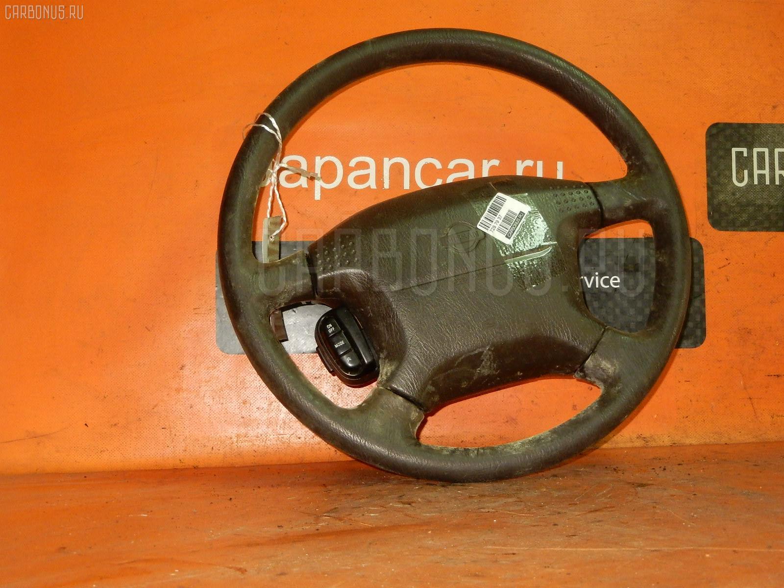 Руль Nissan Laurel HC35 Фото 1
