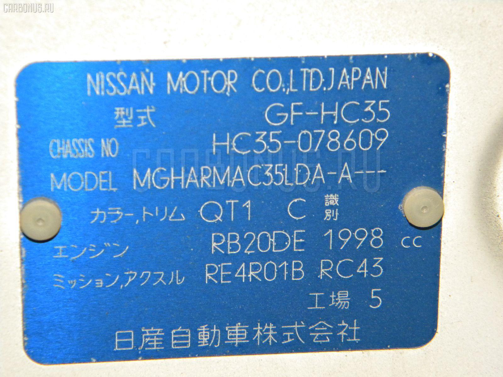 Шланг кондиционера NISSAN LAUREL HC35 RB20DE Фото 2