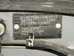 Ступица TOYOTA CALDINA ST195G 3S-FE Фото 3