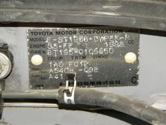 Корпус воздушного фильтра TOYOTA CALDINA ST195G 3S-FE Фото 3