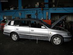 Бачок омывателя Toyota Caldina ST195G Фото 5