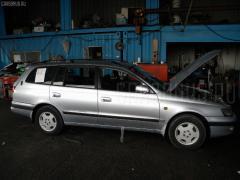 Защита двигателя Toyota Caldina ST195G 3S-FE Фото 5