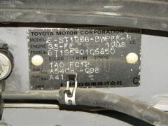 Телевизор TOYOTA CALDINA ST195G 3S-FE Фото 3