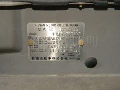 Антенна Nissan Pulsar FN15 Фото 2