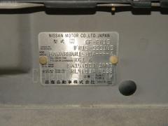 Коврик Nissan Pulsar FN15 Фото 3